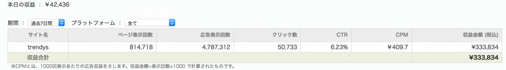 スクリーンショット 2016-0 20.26