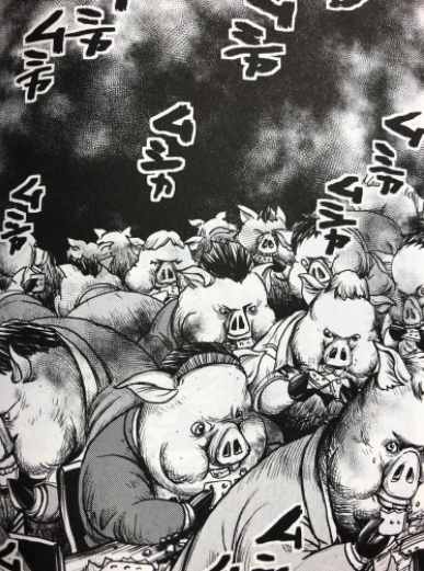 ホリエモン漫画